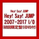 【送料無料!】【CD】【DVD】Hey! Say! JUMP 2007-2017 I/O (初回限定盤1) [2CD+DVD] JACA.5700在庫限りの大放出!大処分セール!早い者勝ちです。