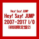 楽天ごようきき。クマぞう【送料無料!】【CD】Hey!Say!JUMP 2007-2017 I/O(初回限定盤2) JACA.5703在庫限りの大放出!大処分セール!早い者勝ちです。