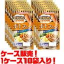 【送料無料!】日本ハム シャウエッセンにぴったり!!ポトフスープ650g ×10入り野菜をたっぷりとりやすい