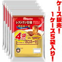 【送料無料!】日本ハム レストラン仕様ボロネーゼ(ミートソース)4食入り ×5入りと