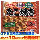 【冷凍食品 よりどり10品以上で送料無料!】日本水産