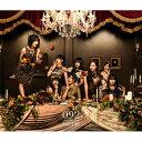 【送料無料!】【CD】【DVD】 HKT48 092(TYPE-C)(2CD 2DVD) UPCH-20471在庫限りの大放出!大処分セール!早い者勝ちです。