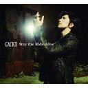【送料無料!】【CD】【DVD】 GACKT Stay the Ride Alive(初回生産限定)DVD2枚付 AVCA-29599在庫限りの大放出!大処分セール!早..