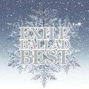 【送料無料!】【CD】【DVD】 EXILE BALLAD BEST(DVD付) RZCD-46089在庫限りの大放出!大処分セール!早い者勝ちです。