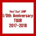 楽天ごようきき。クマぞう【送料無料!】【DVD】 Hey! Say! JUMP/Hey! Say! JUMP I/Oth Anniversary TOUR 2017-2018 (通常盤) JABA-5318在庫限りの大放出!大処分セール!早い者勝ちです。