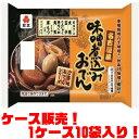 【送料無料!】紀文 名古屋風味噌煮込みおでん ×10入り八丁味噌をベースに甘辛く煮込んだ味噌煮込みおでんです。