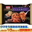 【冷凍食品 よりどり10品以上で送料無料】日本製粉 海の幸のペスカトーレ 280g電子