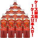 デルモンテ 無塩トマトジュース900g