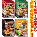 【送料無料!】丸大食品 スンドゥブシリーズ各5袋 よりどり2...