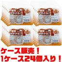 【送料無料!】関越物産 寒天デザート コーヒー味250g ×...