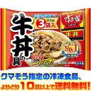 【冷凍食品 よりどり10品以上で送料無料】トロナジャパン す...