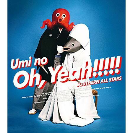 【送料無料!】【CD】 サザンオールスターズ/海のOh, Yeah!!(完全生産限定盤) VICL-66000在庫限りの大放出!早い者勝ちです。