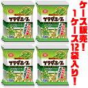【送料無料!】亀田製菓 サラダホープ 枝豆味 ×12入り期間限定!えだ豆味