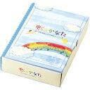 【送料無料!】カメヤマ 虹のかなた メモリアルギフト I23040020ペット用ローソク線香のギフトセットです