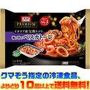 【冷凍食品よりどり10品以上で送料無料!】日本製粉 オーマイプレミアム 海の幸のペスカトーレ 280g 電子レンジで簡単調理!