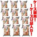 【送料無料!】岩塚製菓 田舎のおかき ×12入り外はカリッと、中はほろほろ