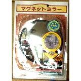 【!】(株)日本緑十字社 マグネットミラー壁丸-15BK ×1入り安全確認に!取付簡単カーブミラー