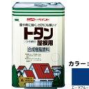 【送料無料!】ニッペ ニュートタン屋根用14L エーゲブルー雨や雪にも強く、さびにも強い合成樹脂塗料のトタン屋根用。