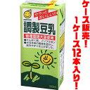 【送料無料!】マルサンアイ 調整豆乳 1000ml ×12本入り大豆本来の風味を活かし、飲みやすく仕上げました。