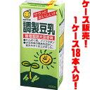 【送料無料!】マルサンアイ 調整豆乳 1000ml ×18本入り大豆本来の風味を活かし、飲みやすく仕上げました。