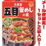 【!】【メール便】丸美屋 五目釜めし ×2入り野菜がおいしい、具材たっぷり8種類