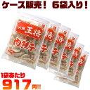 【送料無料!】【ケース販売!】イートアンド 大阪王将 肉餃子50個 ×6袋入り!ご近所様へのお裾分け