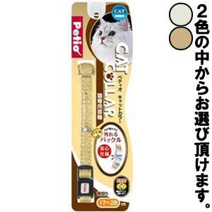 【ペット館】[猫用](株)ヤマヒサ ゴージャスカラー 素材感を生かしたシンプルなデザインのキャットカラー。