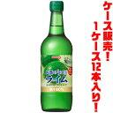 【送料無料!】ポッカ540mlお酒にプラス ライム ×12入...