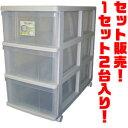 【送料無料!】マックスジャパン 押入れ収納ケース センチュリー BE 奥行74cm 3段 ×2台天板ジョイント機能付きで連結可能です