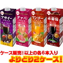 【送料無料!】【よりどり】スジャータ 果物ジュース 1L×6...