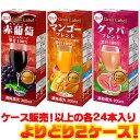 【送料無料!】【よりどり】スジャータ 果物ジュース200ml...