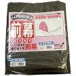 【送料無料!】南榮工業 前幕 埋込車庫大型BOX用(3256USB) 車庫用前幕