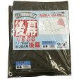 【送料無料!】南榮工業 後幕 埋込車庫大型BOX用(3256USB) 車庫用後幕