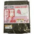 【送料無料!】南榮工業 前幕 ベース車庫中型BOX用(2748BSB) 車庫用前幕