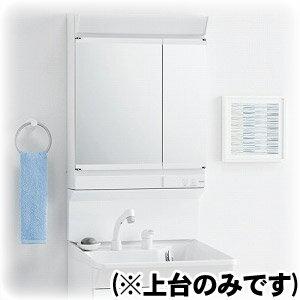 【送料無料!】TOTO 洗面化粧...