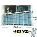 【送料無料!】ダイオ化成 ダイオベールS <シルバーグレー> 高さ50×長さ180cm ×2本入り外からの視線からプライバ…