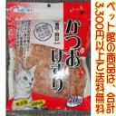 【ペット館】(株)金虎 かつおけずり40g 高タンパク質・低脂肪・無添加のヘルシー志向の商品です