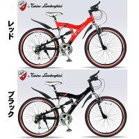 【送料無料!】トニーノ・ランボルギーニ MTB26型18段ギアWサス/アルミ TL961 世界が憧れる「ランボルギーニ」の魅力を、自転車に。の画像
