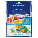 【送料無料!】【メール便】ステッドラー ノリスクラブ 色鉛筆 36色セット 144 ND36P折れにくく、滑らかな書き味の色鉛筆。