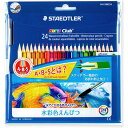 【文具館】【メール便】ステッドラー ノリスクラブ 水彩色鉛筆 24色セット 144 10NC24P折れにくく 滑らかな書き味の水彩色鉛筆。