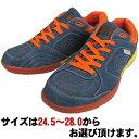 楽天ごようきき。クマぞう【送料無料!】ミタニ L61111 LIBERTO・E(Denim) 安全靴 サイズ:24.5〜28.0 鋼鉄先芯採用。デニムスタイルでよりカジュアルに履きこなせます