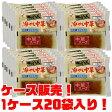 【送料無料!】紙屋商店 こんにゃく冷やし中華 スープ付 ×20入り国産こんにゃく粉を使用した冷やし中華風蒟蒻めんです。