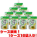 【送料無料!】上高地みそ ゆずみそ 無化学調味料 ×10入りたっぷりの国産生柚子を使用。化学調味料不使用