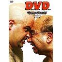 楽天ごようきき。クマぞう【送料無料!】【DVD】マキシマムザホルモン Deco Vs Deco〜デコ対デコ〜 VPBQ-19050在庫限りの大放出!大処分セール!早い者勝ちです。