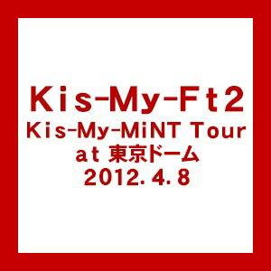 【送料無料!】【DVD】Kis-My-Ft2 Kis-My-MiNT Tour at 東京ドーム 2012.4.8 AVBD-91962在庫限りの大放出!大処分セール!早い者勝ちです。