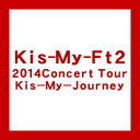 【送料無料!】【DVD】Kis-My-Ft2 2014Con...