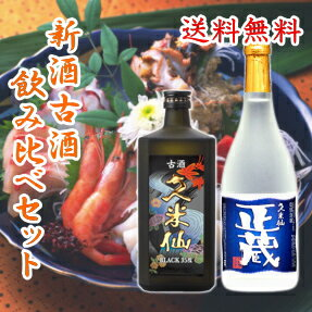 Kume Immortals black aged 35 degrees Kume Immortals positive collection 25 times compared to drinking set 10P06may13