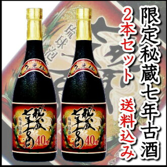 Brewers directly from kumesen treasured 7 year aged 40-degree 2 book set 10P05July1420140530 _ awamori