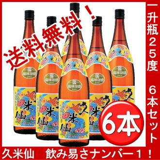 For food and beverage stores like goodwill poster set kumejima no kumesen distillery 1.8 liter bottles of 25 degrees 6