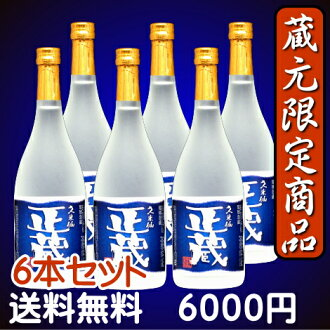 Kumejima no kumesen Shozo 25 degrees 6-Pack
